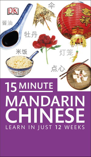 Cover art for 15 Minute Mandarin Chinese