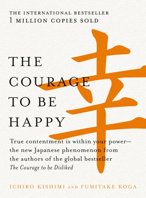 Cover art for The Courage to be Happy