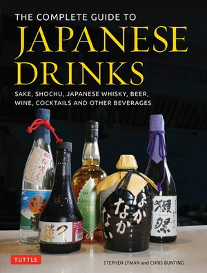 Cover art for The Complete Guide to Japanese Drinks